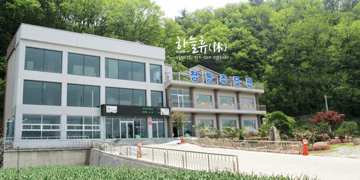 청통추모관 건물