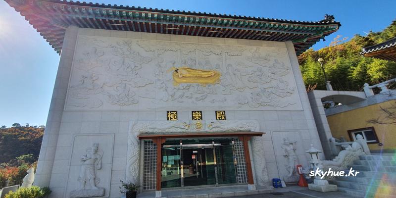 신불산추모공원(부산·밀양·양산 납골당)